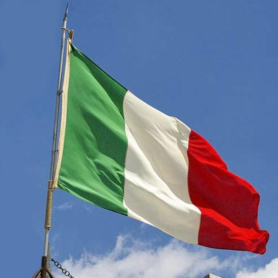 Bandiera-istituzionale-italiana-bandiere-personalizzate